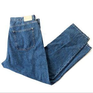 Everlane High-Rise Cheeky Straight Jean